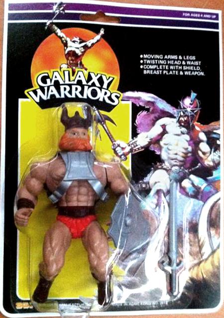 Илл. 1. Galaxy Warriors