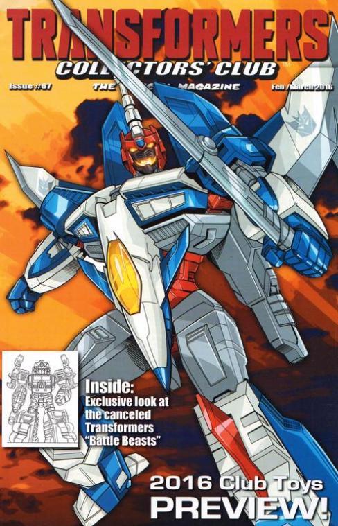 Transformers Collectors Club №67 (февраль-март 2016, обложка)